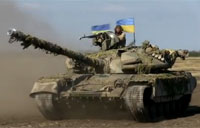 Tanks of Ukraine