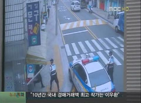 Busan MBC News - Busan Police with TETRA network